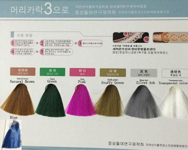 dark purple hair color 5