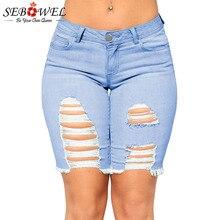 SEBOWEL Mid Rise Blue Distressed Shorts Jeans Woman's Summer Fashion Jeans for Female Broken Holes Denim Short Pants Size S-XL distressed zip hem high rise jeans
