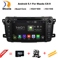 HD 1024 600 8 Quad Core Android 5 1 1 Car DVD GPS For Mazda CX