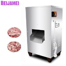 BEIJAMEI Commercial Meat Cutter Machine 300kg/h Double Incision Meat Slicer Machine Cut Meat Shredded/Diced Machine