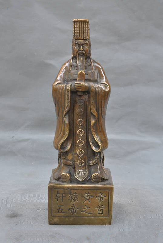 Crafts statue chinese fengshui bronze Dragon Totem Yellow Emperor Huang huangdi statueCrafts statue chinese fengshui bronze Dragon Totem Yellow Emperor Huang huangdi statue