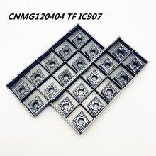 20PCS Carbide tool CNMG120404 TF IC907  high quality metal turning lathe CNC machine parts milling cutter