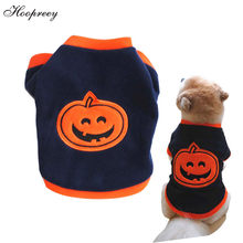 Halloween Pet Costume Pumpkin Soft Fleece Overalls Dog Clothes Winter Warm Hoodies for Small Dogs Chihuahua Yorkie and Cats 10A(China)