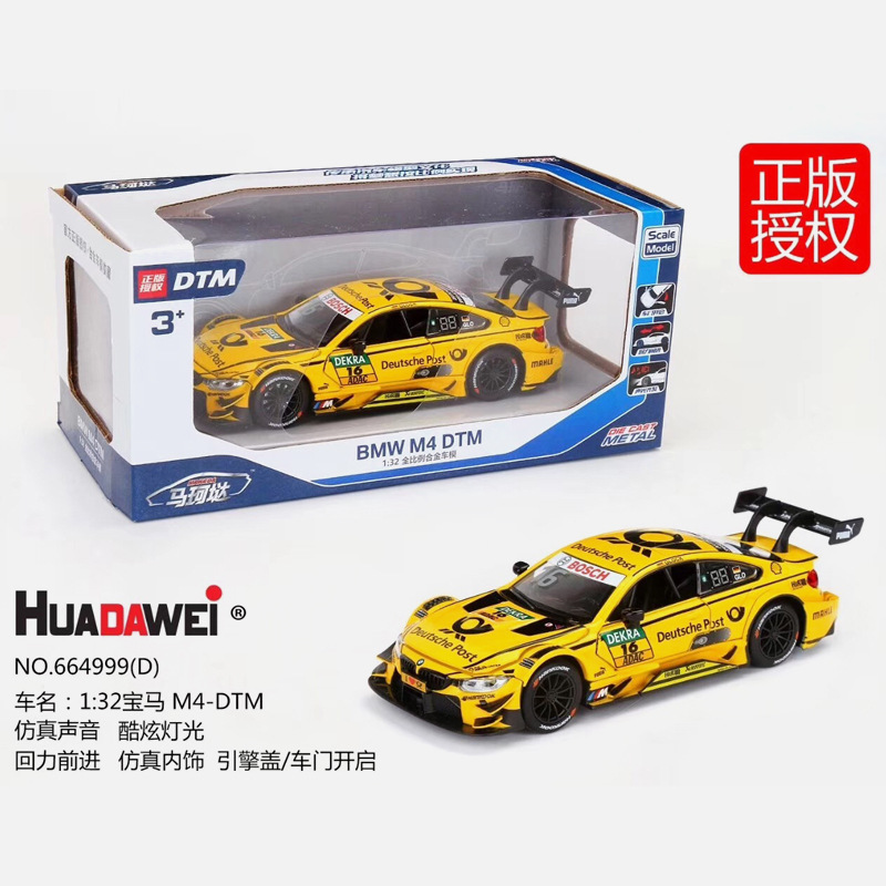 Image 3 - 2019 Simulation  Rally Racing Alloy Car Model Children's Toy Car Decorations Pull Back Sound and Light Open Door Toys-in Diecasts & Toy Vehicles from Toys & Hobbies