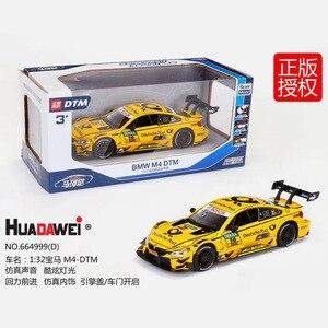 Image 3 - 2019 Simulation rallye course alliage voiture modèle enfants jouet voiture décorations retirer son et lumière porte ouverte jouets