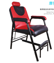 The new barber chair. Hairdressing chair.. Chair can be put down(China)