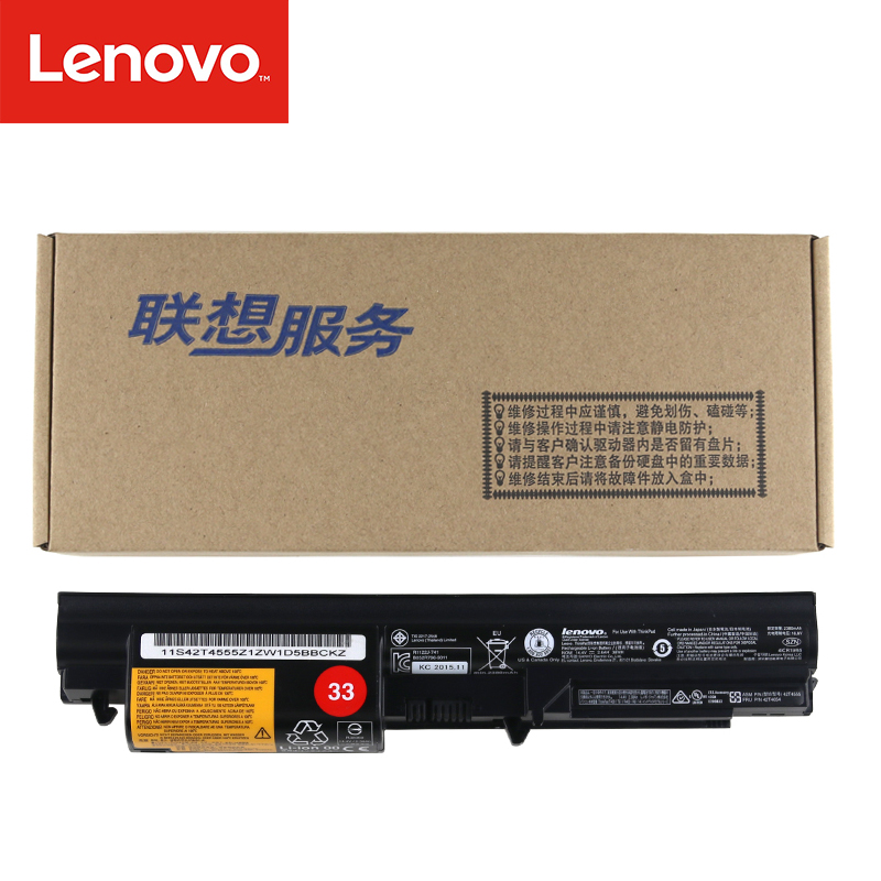 Original Laptop battery For Lenovo ThinkPad T400 R400 R500 R61 R61I 4-core portable style 14 8v 46wh new original laptop battery for lenovo thinkpad x1c carbon 45n1070 45n1071 3444 3448 3460