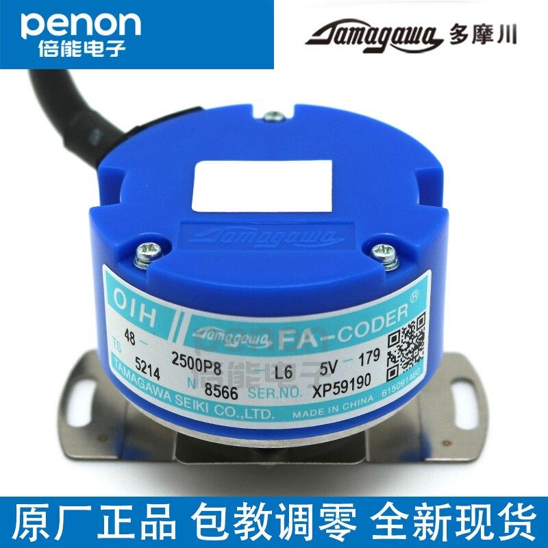 OIH48 2500P8 L6 TS5214 N8566N8599 Servo Motor Encoder