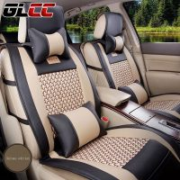 Brand New styling Car Seat Cover Luxury Leather Seat Covers Front&Rear Complete Set Universal Auto Interior Accessories 3 Colors