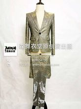 Men's vogue slim shinny go well with units males singers ds stage efficiency go well with put on social gathering go well with promenade groom go well with VSTINUS M-5XL