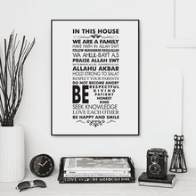 Islamic Decor House Rules Quote Wall Art Canvas Print , Allah Islam Quran Prints Wall Picture Home Art Typography Poster