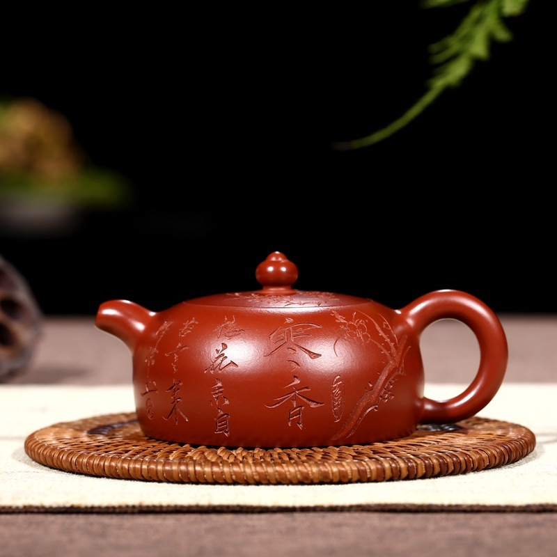 wholesale dahongpao mixed batch of the coronal sentiment authentic yixing daily provisions tea pot a clearance salewholesale dahongpao mixed batch of the coronal sentiment authentic yixing daily provisions tea pot a clearance sale