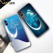 CASEIER Ramadan Print Case For iPhone X XR XS MAX Soft TPU Silicone Case For iPhone 6 6S 7 8 Plus 5 5S 5C SE 4S Back Cover Funda цена и фото