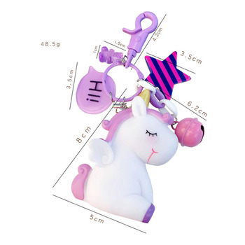Korean Cartoon Unicorn Keychain