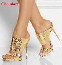 Летняя мода Стилет Обувь на высоком каблуке тапочки женские босоножки змеиной открытым носком дамские туфли на выход золотистого и серебристого цвета