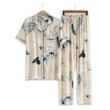 Fresh leaves pajamas sets women summer rayon cozy short sleeves long pants sleepwear female pyjamas cartoon