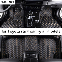 car floor mats for toyota rav4 toyota camry toyota corolla auris prius fortuner yaris land cruiser auto accessories car mats 2pcs car bumper strips crash bar hard pvc sticker for toyota corolla rumion corolla runx fj cruiser fortuner gt86 harrier