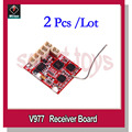 2Pcs Original V977-005 Receiver Board / V966-015 Receiver for Wltoys V966 V977 RC Helicopter Spare Parts