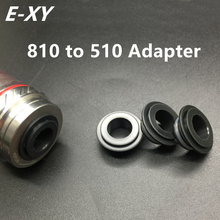 E-XY 810 to 510 Adapter 810 to 510 Adaptor Mouthpiece For 810 Cloud Beast Tank Atomizer E Cigarette Drip Tips Connector