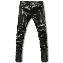 Swag Skinny Mens Faux Leather Tight Biker Pants