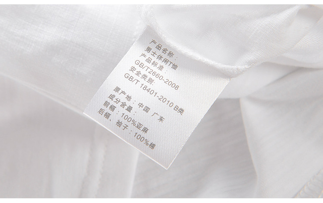2017 Chinese trend leaf embroidery linen men t-shirt round neck t shirt men cotton casual short sleeve summer men tshirt camisa 10