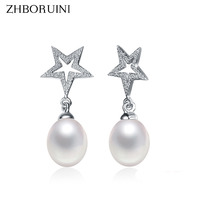 2016 Fashion Pearl Earrings 100 Real Natural Freshwater Pearl 925 Sterling Silver Star Pearl Dangle Earrings