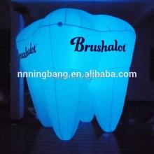 Надувные зубы