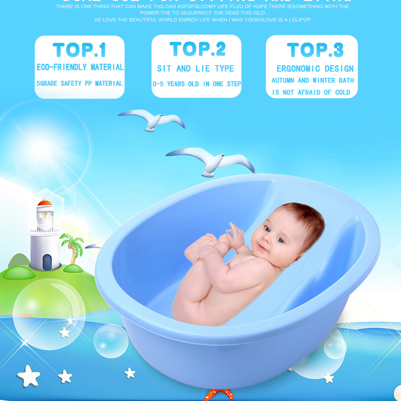 New plastic shampoo basin large baby bathtub,baby product-in Baby ...