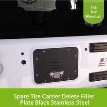 For 2007-2017 Jeep Wrangler JK JKU Spare Tire Carrier Delete Filler Plate Tramp Stamp Black Stainless Steel (1Pcs)