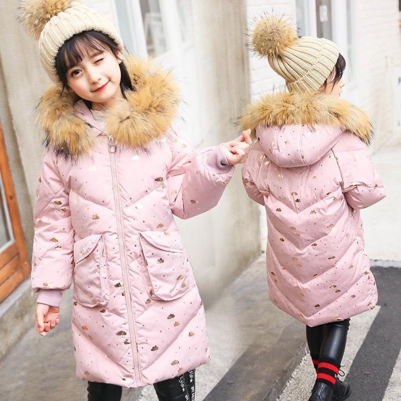 2018 New Girls Long Padded Jacket Children Winter Coat Kids Warm Thickening Hooded down Coats For Teenage Outwear 2018 new girls long padded jacket children winter coat kids warm thickening down coats for kids outwear leisure parka kid jacket