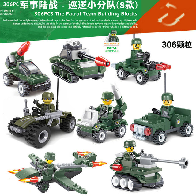 8pcs/lot Military Equipment Fire Engines Fighter Gun Car Tank Guard Car Transport Vehicles Building Blocks Children Toys