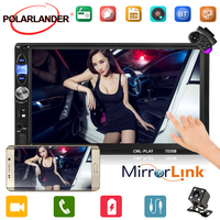 2 din 7'' Stereo Autoradio for Android Car Radio Mirror Link Bluetooth Touch Screen MP4 MP5 Player Video Output Rear Camera