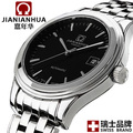 Carnival famous brand military sports automatic mechanical watch vintage sapphire full steel waterproof luxury watches relogio