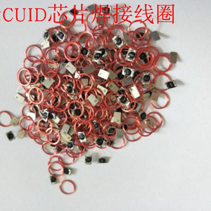 Image 5 - IC coil welding label CUID chip rewritable copy RFID high frequency 13.56mhz size diameter 9mm COB and antennas 10pcs/Lot