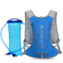 Breathable Hydration Vest Trail Running Backpack Lightweight Male Female Sports Jogging Marathon Bag hike Cycling Pack Rucksack