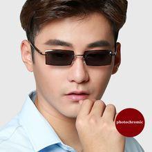 Солнцезащитные очки пустые uv400 Мужские рецептурные фотохромные
