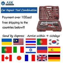 цена на AXK 216Pcs 72 Teeth Multifunctional Sleeve Bushing Ratchet Wrench Auto Repair Kit  Car Repair Tool Combination Set Hand Tools