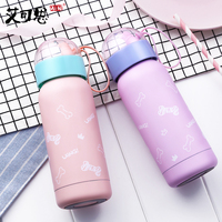 248ML Female Mini Cute Dog Thermos Cup Vacuum Flask Stainless Steel Insulated Water Bottle For Travel