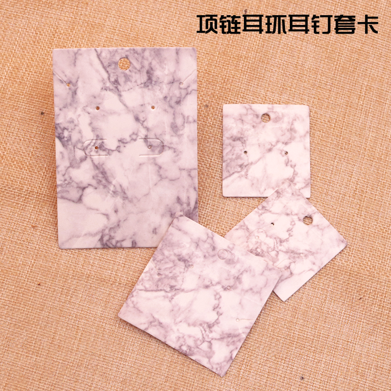 DIY Handmade Jewelry Earring Necklace Packing Card Cute Stud/drop Earring Display Card 100pcs Per Lot Simple Marble Line Tags