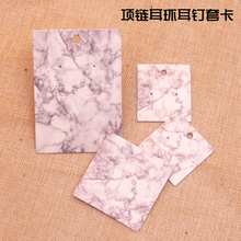 DIY handmade jewelry earring necklace packing card cute stud/drop display 100pcs per lot simple marble line tags