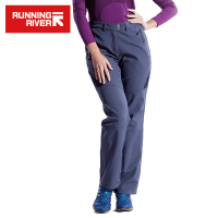 Women Ski Pants Women Softshell Pants P4452
