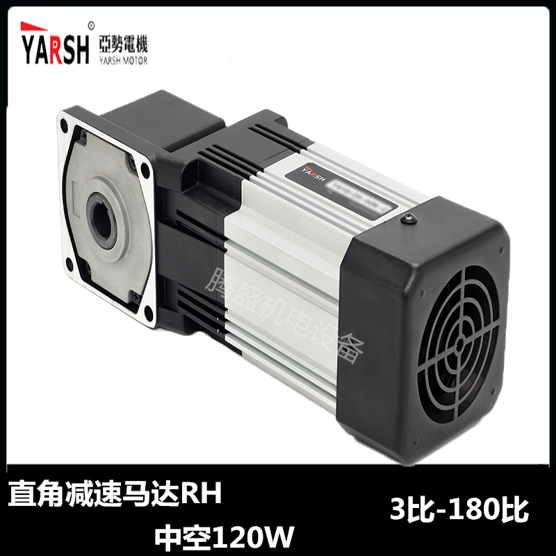 AC 220V 120W hollow right angle slowdown motor miniature reducer automation new sourceAC 220V 120W hollow right angle slowdown motor miniature reducer automation new source