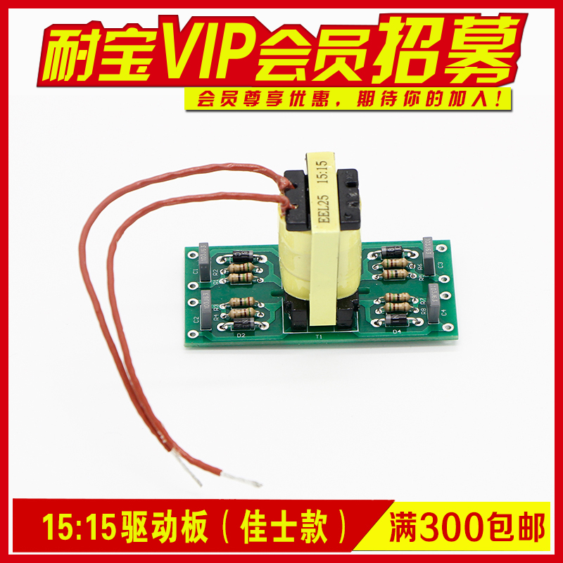Inverter Electric Welding Machine Accessories at 15:15 Drive Board Drive Transformer Drive Board kone drive v3f16l inner board km964619g01