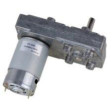 4.7RPM Square High Torque Speed Reduce 12V Electric DC Gear Motor
