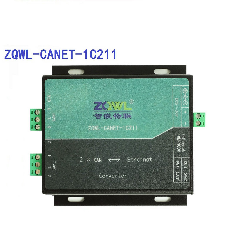 Double CAN Switching Network to CAN Communication Isolation Converter/DebuggerDouble CAN Switching Network to CAN Communication Isolation Converter/Debugger