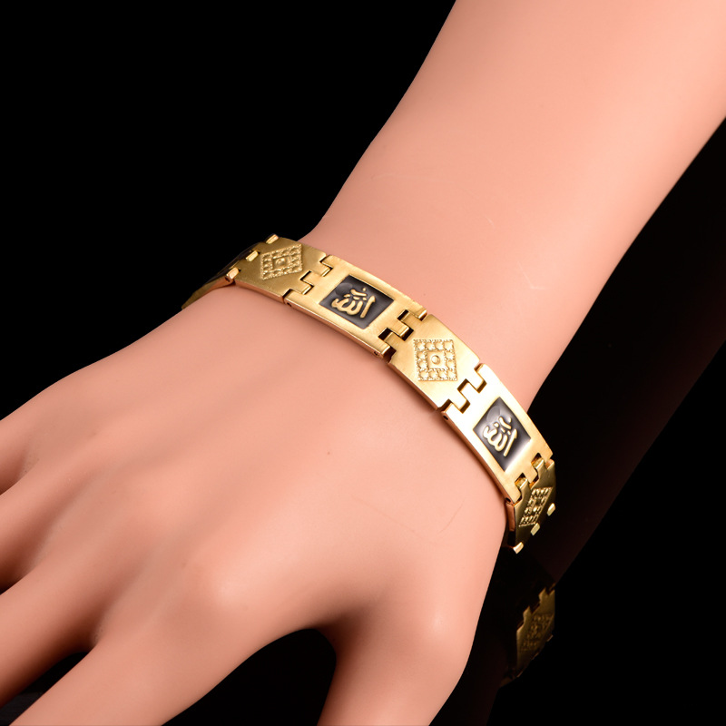New Fashion Silver Gold Color Muslim Allah Bracelets for Men & Women High Quality Islam Religion Gift & Jewlery Middle East