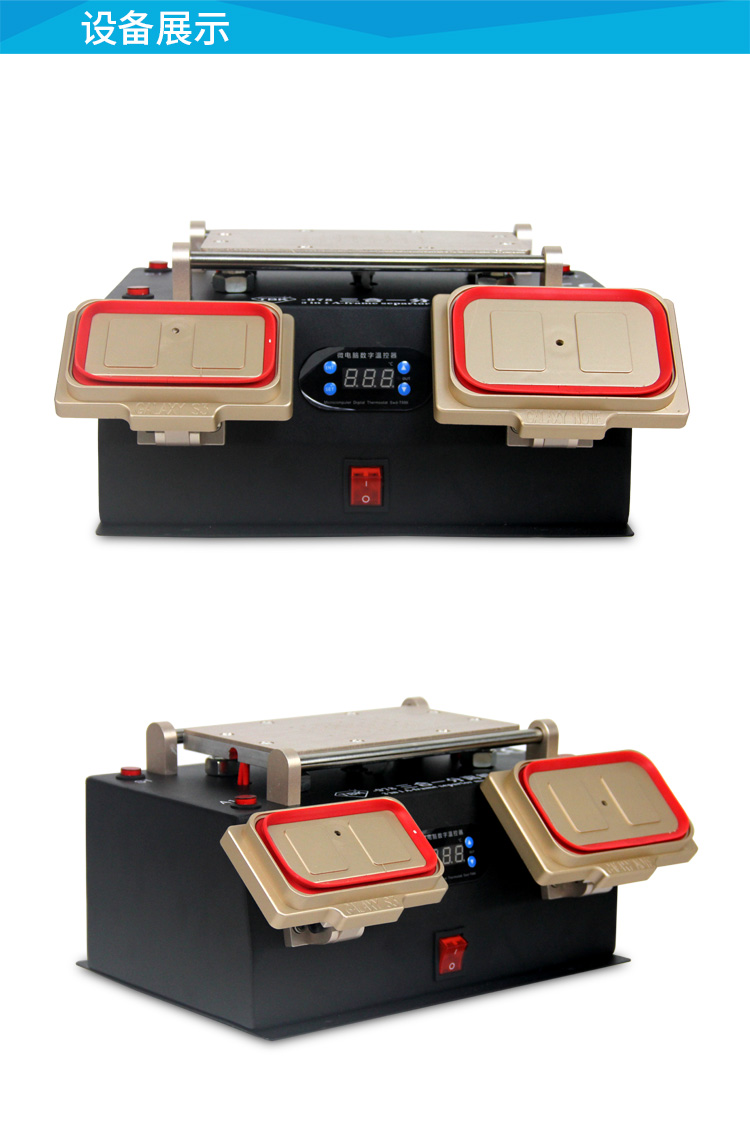 TBK-978 3 in 1 A-frame separtor machine  Bezel Middle Frame Separator Machine built-in vacuum  for Samsung LCD Refurbish laminating machine for iphone 4 4s 5 middle bezel frame pressing frame machine