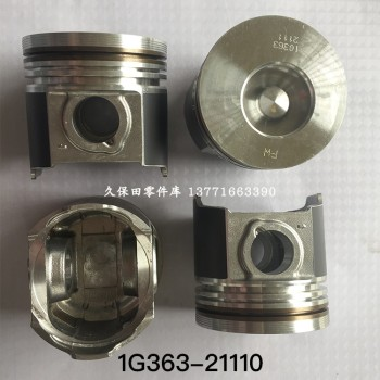 Free shipping Piston Ring Piston Pin Clasp Piston Ring 1G363-21110 of Kubota V2003 Engine Piston фото