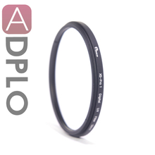 цена на Pixco XS-Pro1 Digital MC UV filter work for lens with 58mm filter thread