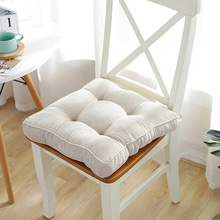1 Pcs Cushion Chair Seat Pad Thicken Elasticity Warm Durable For Office Home Winter Hot Sale